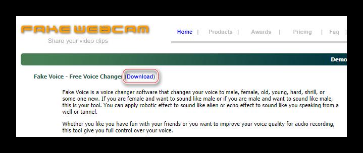 Загрузка программы Fake Voice
