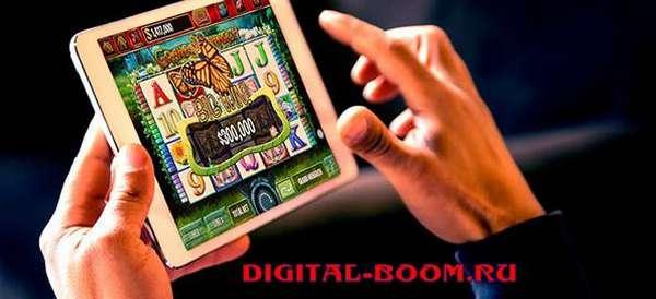 Онлайн казино.