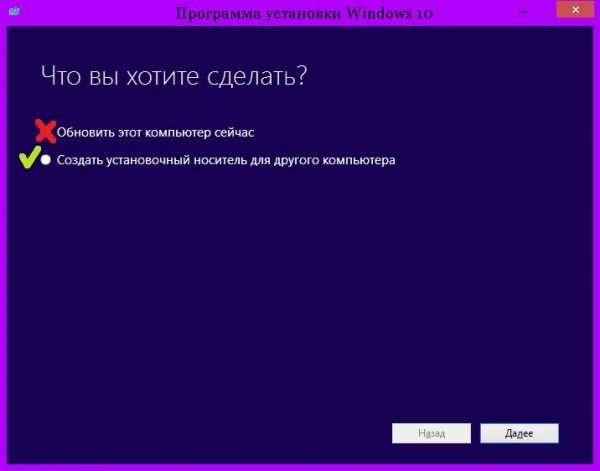Подтверждение записи Windows 10 на флешку при загрузке ISO-образа