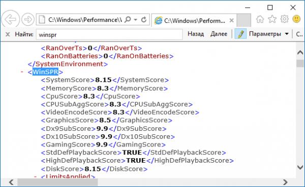Пункт WinSPR в файле Formal.Assessment