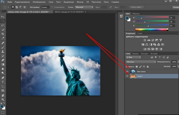 Как в фотошопе вставить картинку? Работаем с отдельными изображениями