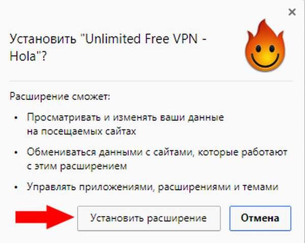 VPN для Яндекс Браузера - скачать и установить