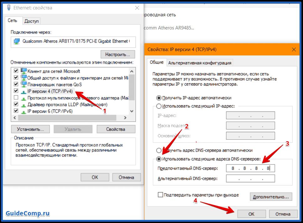 изменять настройки для яндекс браузера во фригейт