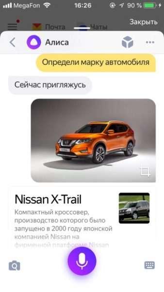 Распознавание марки автомобиля