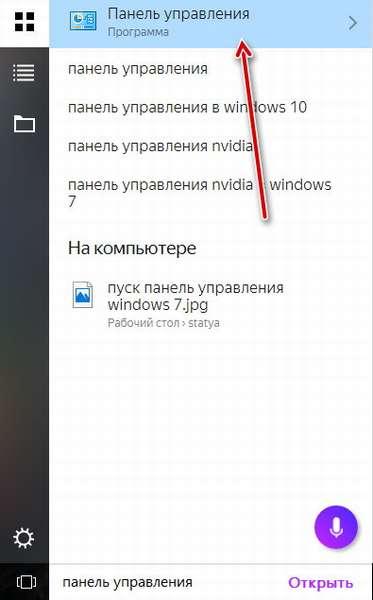 открываем панель управления windows 10