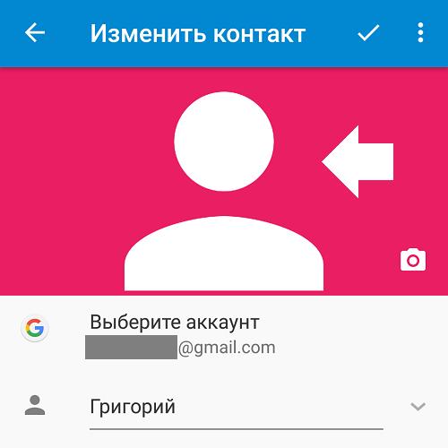 Как поставить фото на контакт в телефоне Андроид?