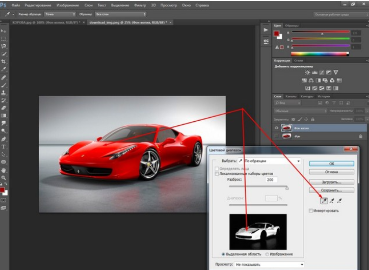 Как в фотошопе изменить цвет объекта? Учимся перекрашивать рисунок в нужных местах