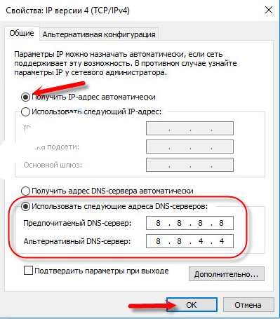 Установка DNS сервера