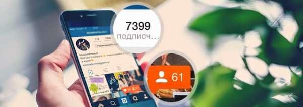 Востребованные персоны с высокоактивной аудиторией даже с пятью-шестью десятками тысяч последователей могут получать по 5-10 тысяч единиц российской валюты за один размещаемый в интернете пост
