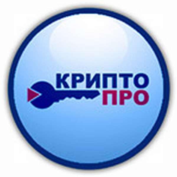 CryptoPro ЭЦП
