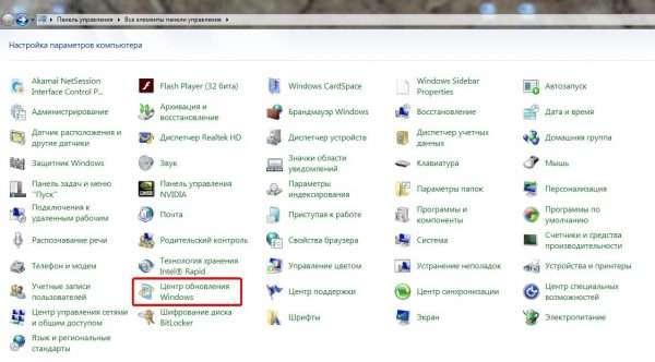 Запуск «Центра обновления Windows» через «Панель управления» в ОС Windows 7