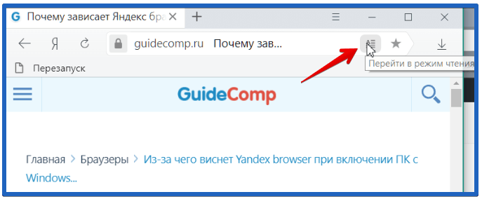 как сделать фон в браузере яндекс