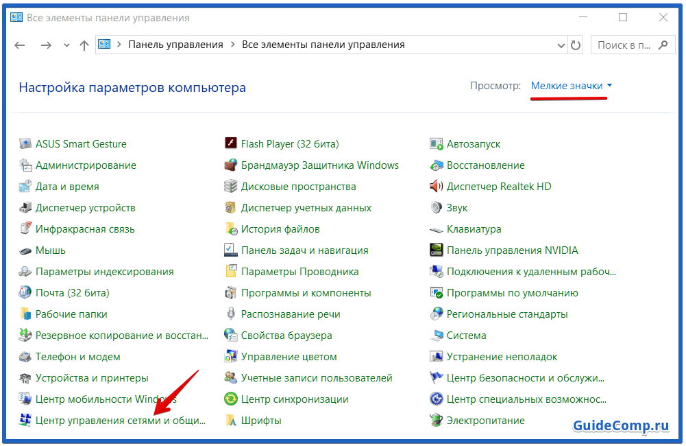 как ускорить загрузку яндекс браузер до максимума