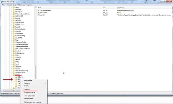 Окно реестра Windows