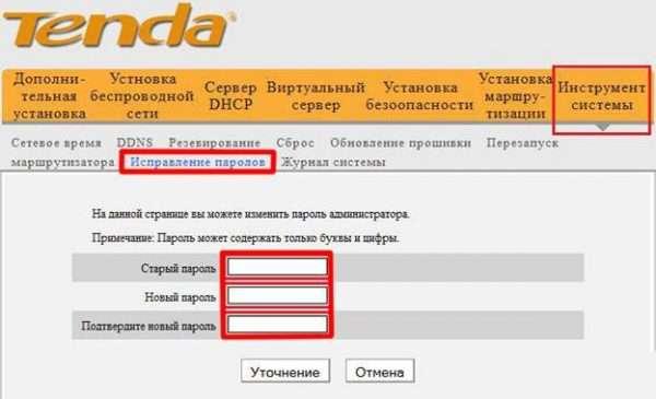 Смена пароля аккаунта администратора на F300