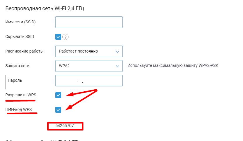 Как узнать пароль от своего Wi-Fi роутера? Самые простые способы