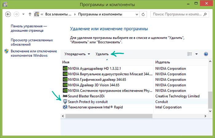 remove-search-protect-program