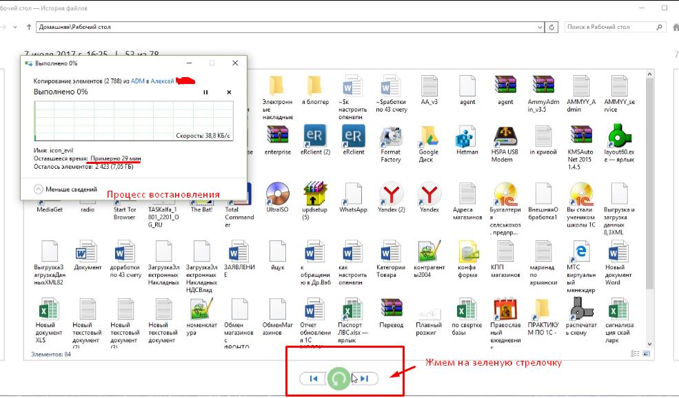 Вирус шифровальщик зашифровал файлы на компьютере, что делать, как вылечить и как исправить?