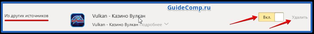 search by counterflix как удалить яндекс браузер