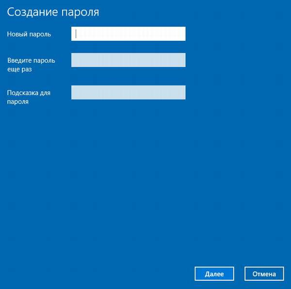 создание пароля windows 10