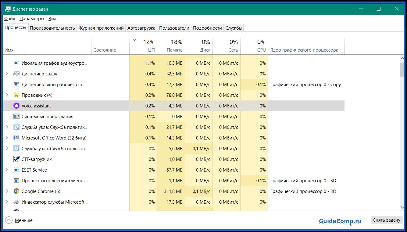 не грузится ютуб в yandex browser