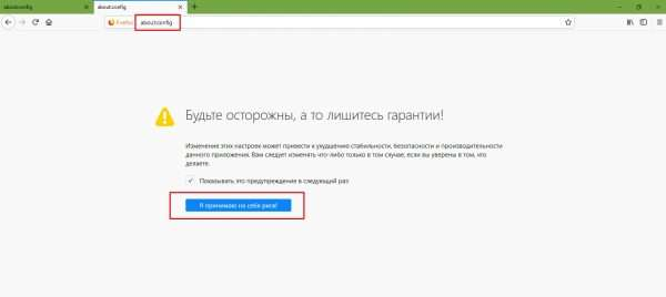 Как открыть управление плагинами в браузере Firefox