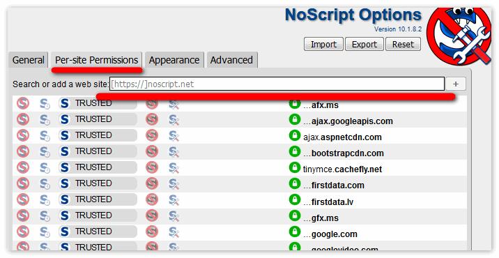 Вписать сайты для проверки