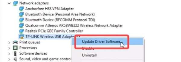 Команда на обновление Wi-Fi в Windows XP/Vista/7/8/10