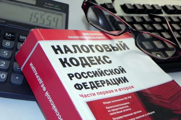 Все необходимые нюансы данного процесса вы сможете найти в трудовом кодексе Российской Федерации, в статье под номером 81
