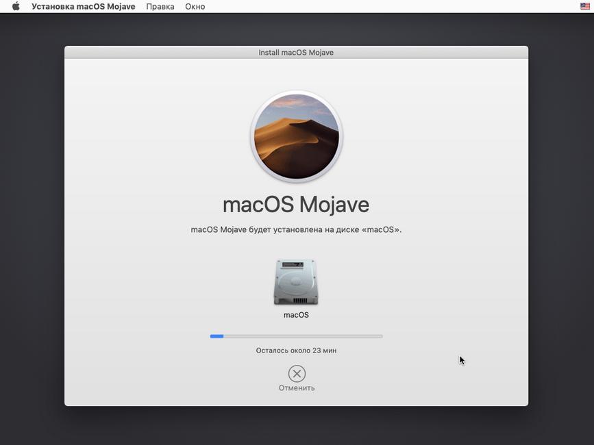 Процесс установки macOS