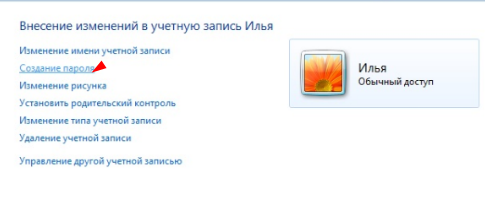 Как поставить пароль на компьютер Windows7, Windows10?