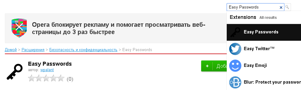 Easy-Passwords