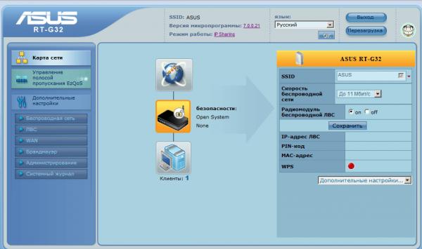 Веб-интерфейс ASUS (старая версия)