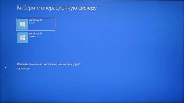 удалить вторую операционную систему не сложно