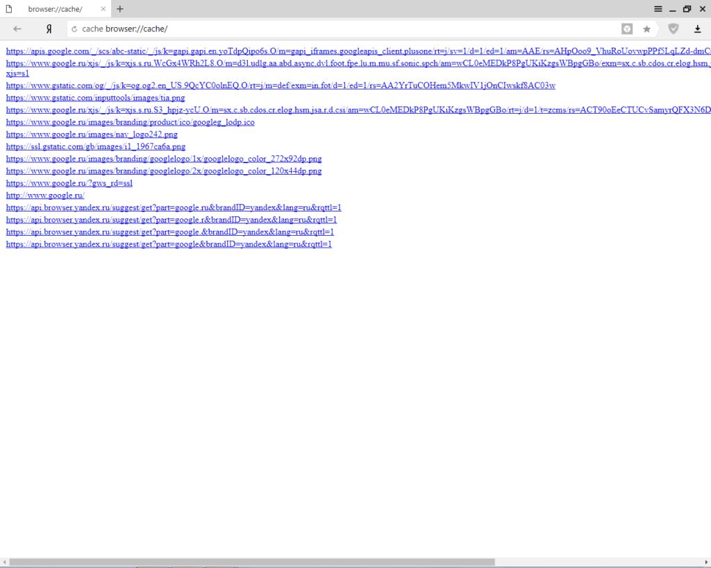 Восстановлении истории в Yandex Browser