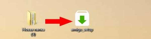 Как установить Амиго Браузер