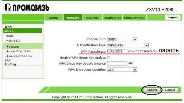 Поле WPA Passphrase