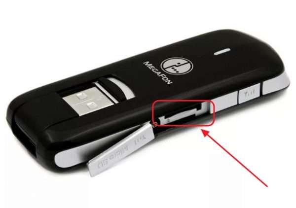 Установка карты памяти micro SD