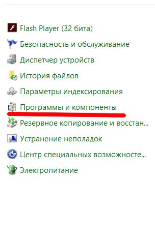 kak-udalit-yandex-browser1