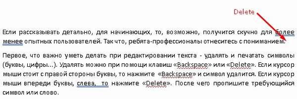 abzac-delete