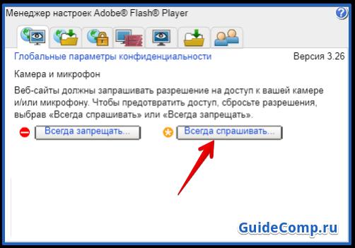 не работает плеер от adobe на яндекс браузер