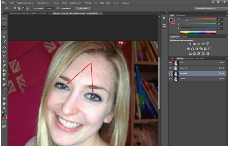 Как в фотошопе убрать красные глаза? Удаляем ненужный эффект с фотографии