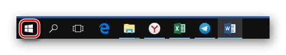 открываем меню пуск в Windows 10