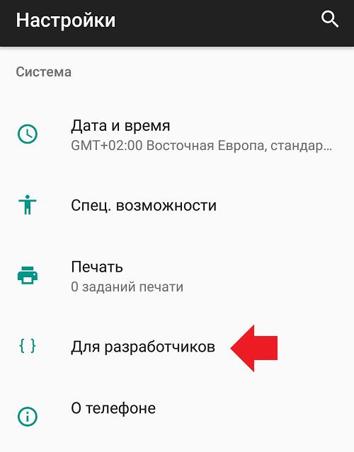Размер буфера журнала на Android: что это такое?