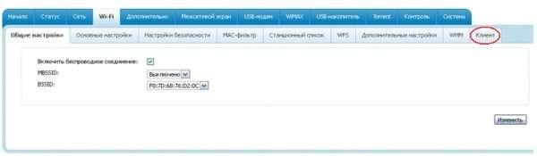 Вход в подменю настройки клиента Wi-Fi на DIR-620