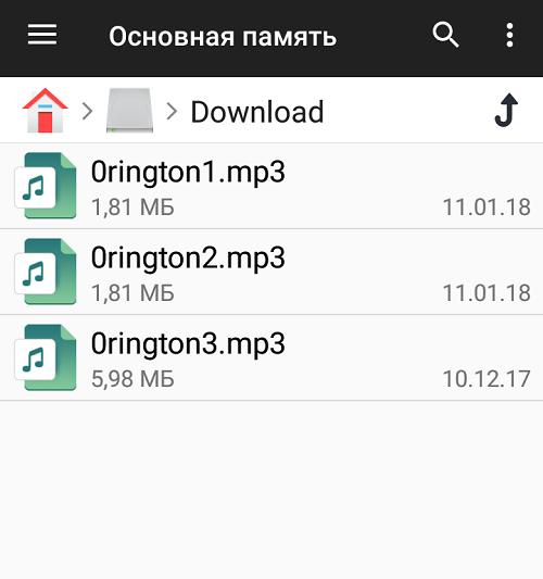 Куда скачиваются файлы на Android?