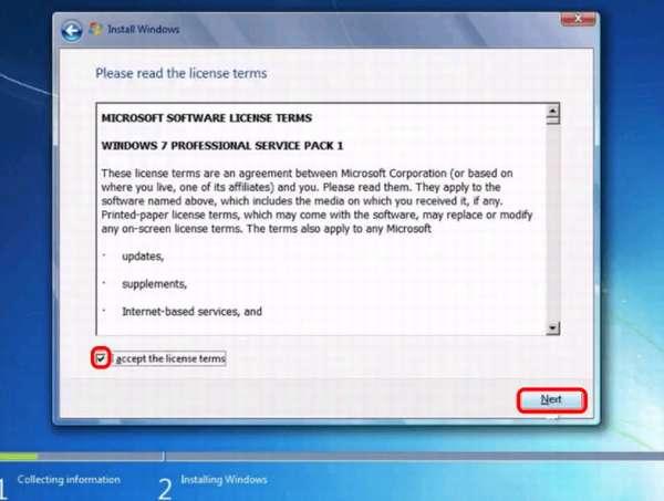 соглашаемся с лицензией windows 7