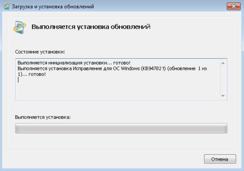Загрузка и установка обновлений Windows