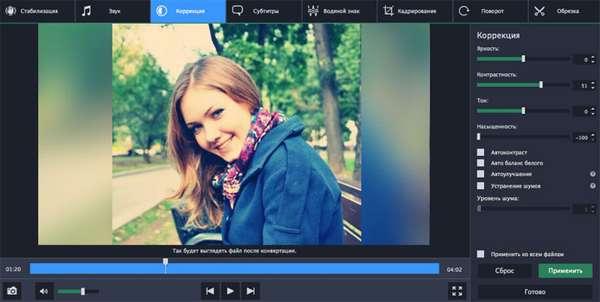 Конвертация видео: как уменьшить размер видео без потери качества