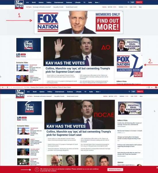Тест работоспособности Adblock Plus на новостном ресурсе Fox News